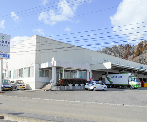 釜石営業所